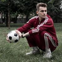 Юлий Онешко | Санкт-Петербург