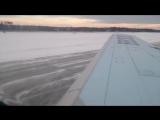 Як-40  Посадка в Белоярском