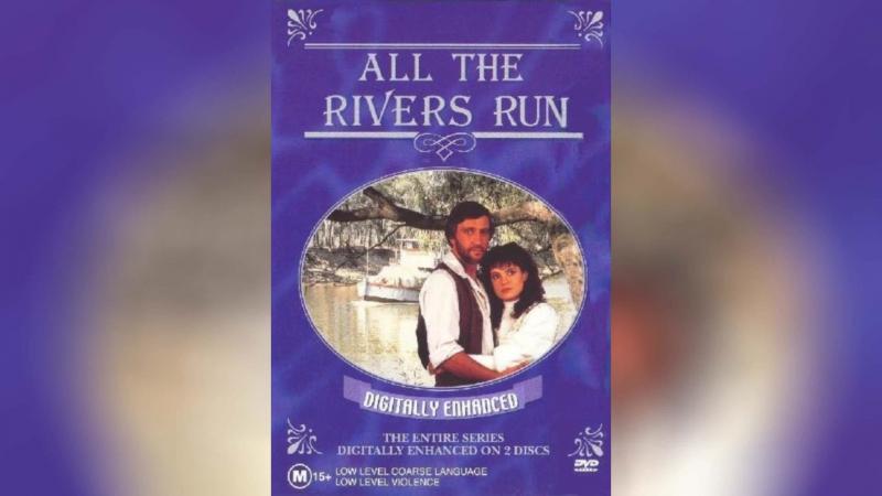 Все реки текут (1983)   All the Rivers Run