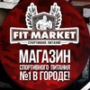 ФитМаркет - Спортивное питание   Саратов