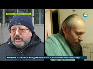 Коммунальная война авиаконструктора из Люберец