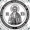 Тернопільська Вища Духовна Семінарія