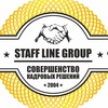 Staff Line Group