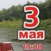 ► 3 мая | Игорь Растеряев | Петрозаводск