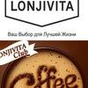 Кофе как основа бизнеса.Lonjivita(Калининград)