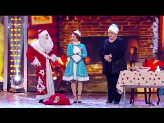 Случай в резиденции Деда Мороза_ конфликт со Снегурочкой – Дизель Шоу – новогодн.12