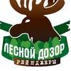 Лесной дозор - ranger38.ru