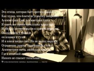 Видеостих Гейдара Джемаля