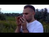 OCARINA Окарина степная флейта Шкандыбина
