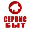 """""""СЕРВИС БЫТ"""" БЫТОВЫЕ УСЛУГИ"""