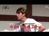 [РУС.САБ] NCT LIFE 단합대회 EP.03
