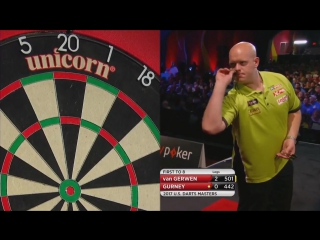Michael van Gerwen vs Daryl Gurney (PDC US Darts Masters 2017 / Final)