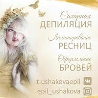 Анкета Элина Мельник