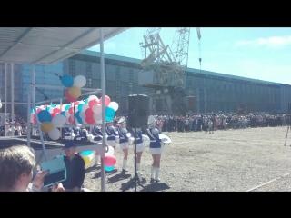 Церемония спуска на воду сухогруза