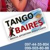 TANGO «BAIRES» | Аргентинское танго г. Днепр UA