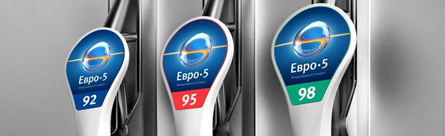 На российских АЗС теперь будет только топливо «Евро-5»