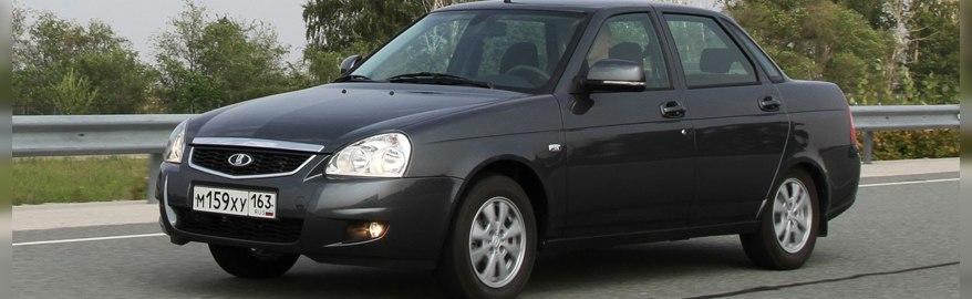 У Lada Priora появится спецверсия за полмиллиона рублей