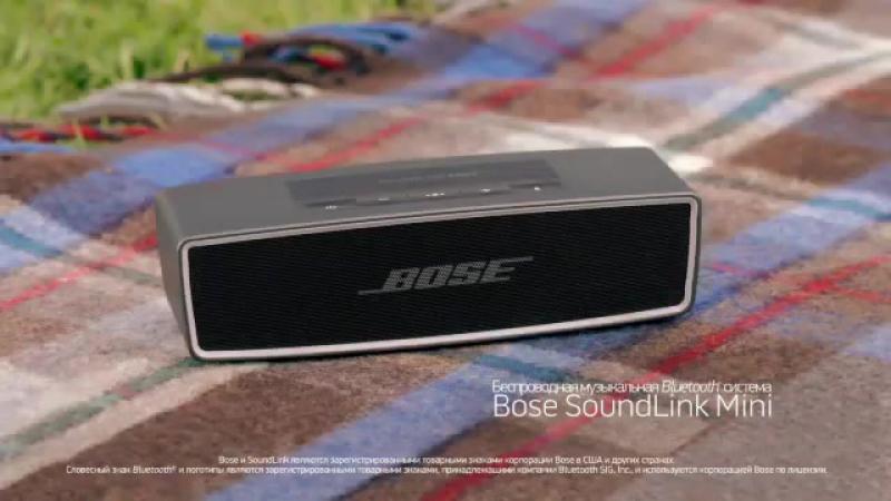Портативная Bluetooth-колонка Bose Soundlink Mini II.