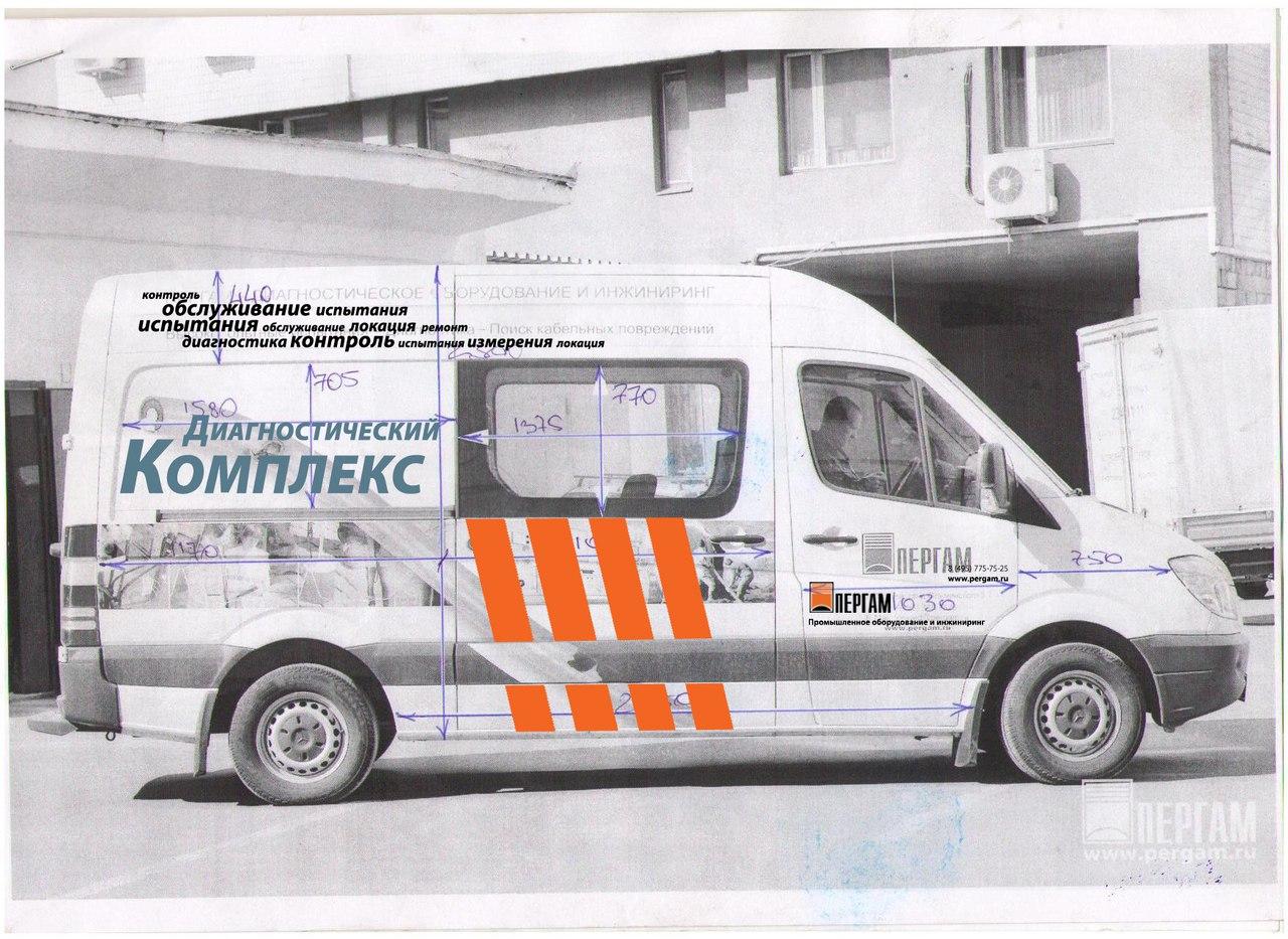 """Пергам на выставке """"Энергетика и электротехника"""""""