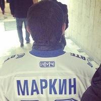 НикитаМалкин