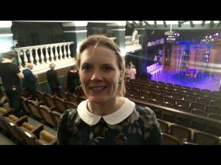 Впечатления от спектакля 12 стульев, Коляда театр