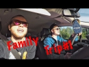 FamilyTrip#1_Присяга_Ковров