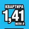 Спутник – строительная компания   СПБ и ЛО