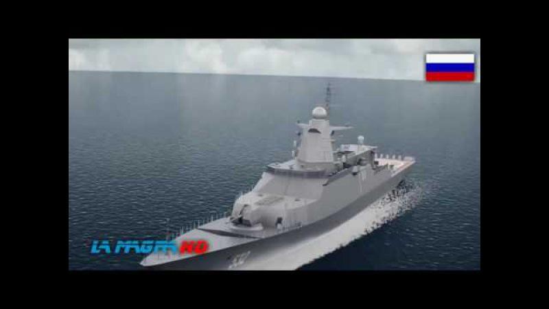 New Russian Steregushchy-class multipurpose corvettes Project 20380.PART-1