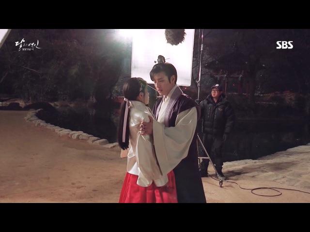 아이유,강하늘-달의연인 메이킹