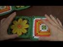 Come unire le piastrelle all'uncinetto tutorial con ago e filo