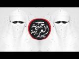 Arabian Dream l Arabic Trap Gaming Music l