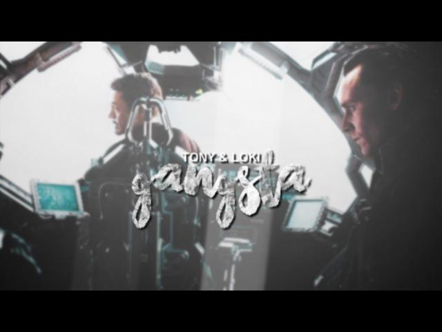 Tony Loki | i need a gangsta (18)