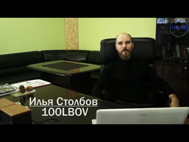 Scs110100bot – О проекте Telegram bot или как максимально быстро продвинуть свой аккаунт в Instagram