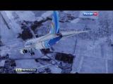 Ужасные крики  Запись чёрного ящика разбившегося самолёта в Ростове на Дону