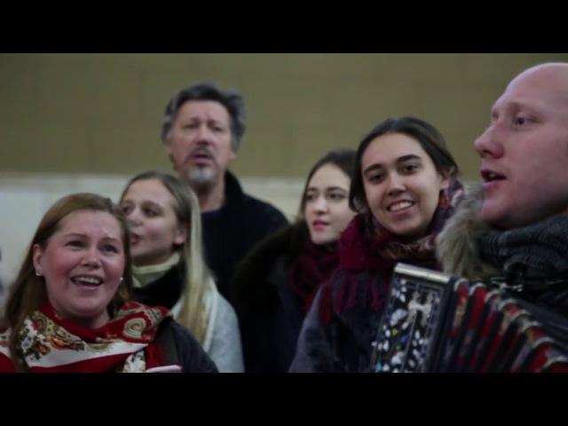 Флешмоб на Киевском вокзале Москвы. Ридна мати моя, Оренбургский пуховый платок.
