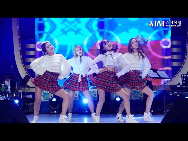 [스타영상] 에이데일리(A-Daily) Chu '제 1회 한국방송가수대상 시상식' 축