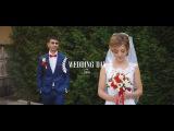 Весілля Віра & Віталік 24.09.2016р