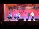 Еврейский танец Импульс