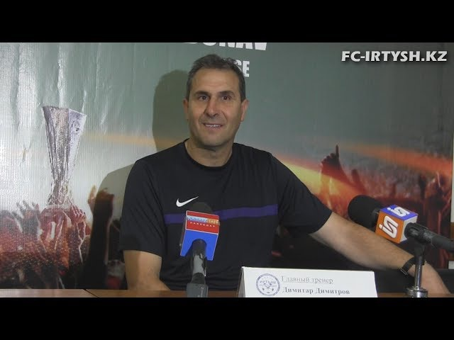Press conference, Dimitar Dimitrov | Irtysh - Dunav 1-0 | 29.06.2017 | UEFA EUROPA LEAGUE
