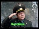 Актёры сериала солдаты тогда и сейчас