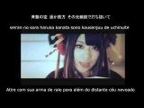 Senbonzakura(千本桜) - Wagakki Band - lyrics (日本語/roma-ji/tradução PT-BR)