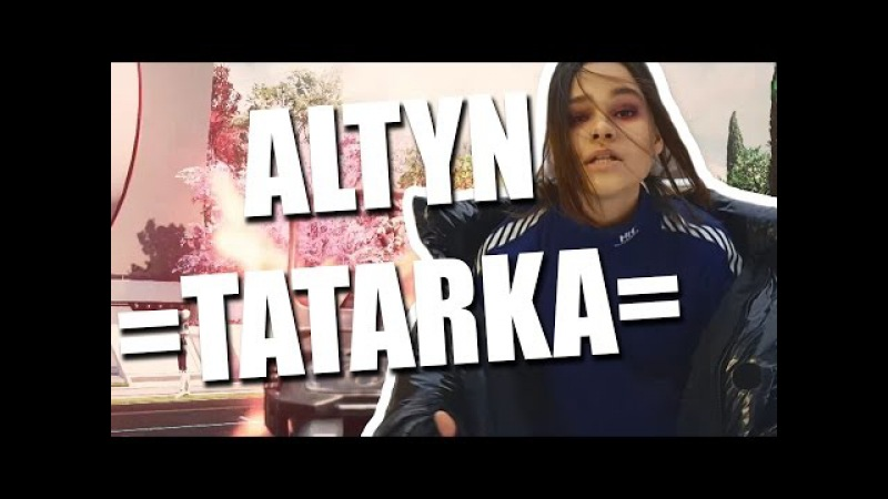 GUN SYNC - АЛТЫН ALTYN (ft. TBG)