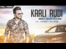 New Punjabi Songs 2016 Kaali Audi Official Video Hd Harpreet Dhillion Dhiman