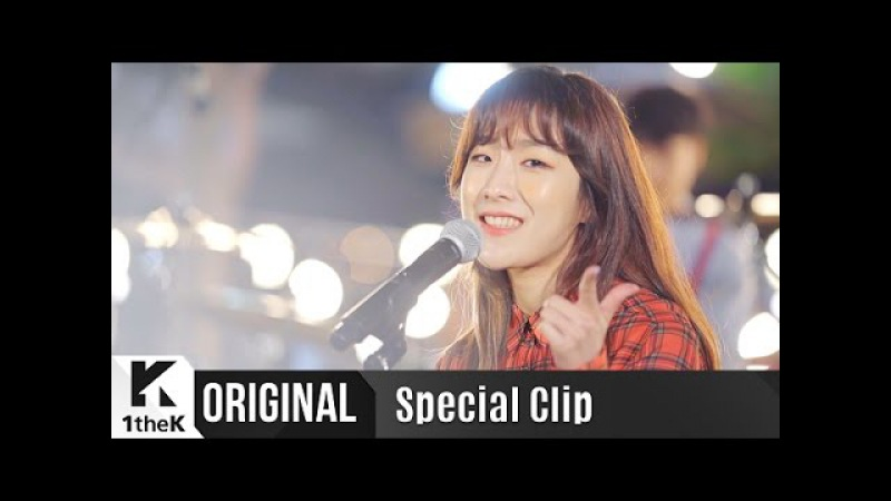 [Special Clip] CHEEZE(치즈)_Be There кфк