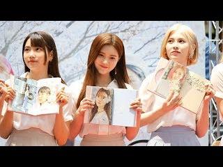 170528 다이아 (DIA) 인사 & 포토타임 (은채 EUNCHAE) @ 부산 서면 팬싸인회 4K 직캠 Fancam