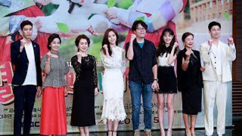 [풀영상] T-ARA Eun Jung(은정) '별별 며느리' 제작발표회 (All Kinds of Daughters-in-Law, 강경준, 이주연, 티아