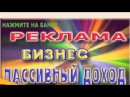 RUBOFON СВОБОДА 24 /7