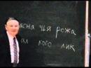 Зализняк. О профессиональной и любительской лингвистике. 2008