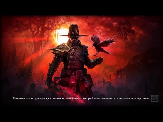 Grim Dawn Возвышенные сундуки: местонахождение и сколько из них выпадет легендарок на элите?