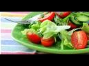 Вот почему нельзя есть помидоры и огурцы в одном салате!